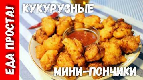 рецепт рубленого торта со сгущенкой, маскарпоне и с другими видами крема