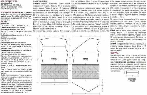 асимметричная юбка