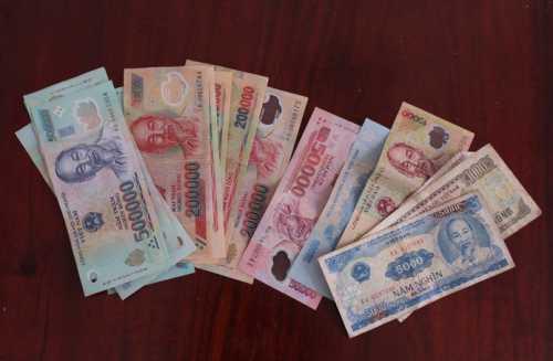 деньги средство