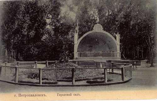 боярский михаил сергеевич